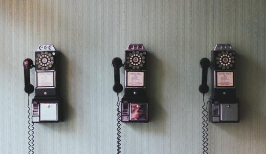 インスタグラムの電話番号を変更する方法