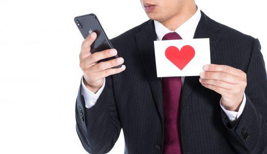 ブランディングや認知に効果絶大なSNSマーケティングの基本を徹底解説!